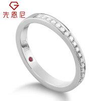 先恩尼珠宝白18K金钻石戒指正义守望女款钻戒内镶红宝石女戒