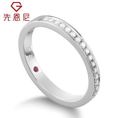 先恩尼珠宝白18K金钻石戒指正义守望女款钻戒内镶红宝石女戒免费修改指圈 名费颗字
