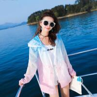 夏季户外防晒衣 女中长款学生防紫外线渐变防晒服衫薄外套