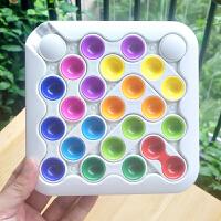 小乖蛋红色风暴桌面游戏 智力迷宫 儿童亲子互动益智脑力玩具礼物