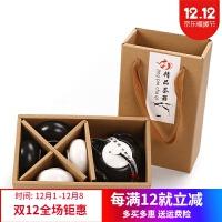定窑陶瓷茶壶快客杯一壶四杯户外旅游功夫茶具便携包旅行茶杯套装 白色 黑白礼盒装
