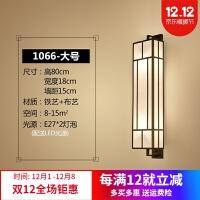 新中式壁灯客厅现代简约卧室床头灯过道楼梯装饰背景墙壁灯具