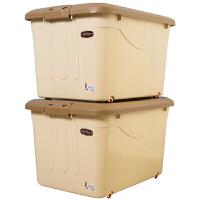 整理箱特大号玩具收纳箱塑料透明衣物收纳盒储物箱有盖60升2个装 5036大号60L两个装