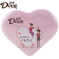 德芙(Dove) 心语 摩卡榛仁和牛奶夹心巧克力 98g 盒装 巧克力情人节礼物