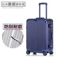 韩版旅行箱万向轮铝框拉杆箱pc学生行李皮箱潮男女软箱22 24 26寸