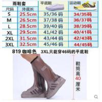 高筒雨鞋套男女防水鞋套防水雨天防雨鞋套防滑加厚耐磨雨鞋套