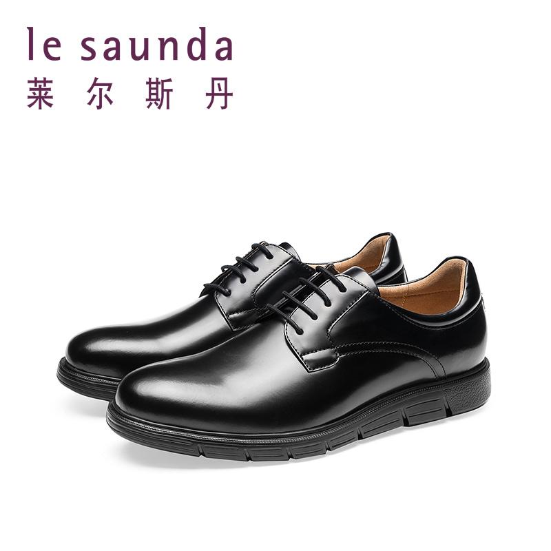 莱尔斯丹 新款商务休闲系带男鞋9MM43907 商务休闲系带男鞋