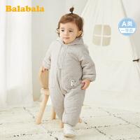 巴拉巴拉婴儿衣服宝宝加绒连体衣外出抱衣新生儿冬装加厚保暖连帽