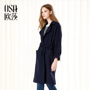 OSA欧莎2017秋装新款女装 气质百搭翻领收腰风衣外套C23003