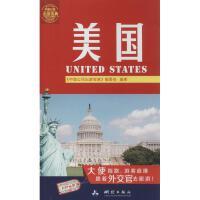 美国 测绘出版社