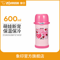 象印保温杯儿童不锈钢大容量便携男女宝宝学生可爱水壶MC60 600ml 粉色