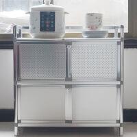 碗柜厨房柜 不锈钢中式简易碗柜橱柜厨房储物柜阳台铝合金柜子餐边柜致力