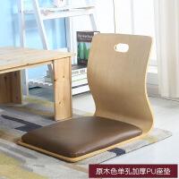 【家装节 夏季狂欢】无腿靠背椅榻榻米日式床上座椅一体单人电脑飘窗椅子懒人凳子坐垫 整装