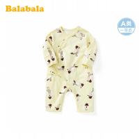 【2.26超品 5折价:49.95】巴拉巴拉新生婴儿儿衣服宝宝连体衣睡衣0-3个月爬爬服和尚服纯棉