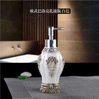 洗手液瓶 欧式乳液瓶酒店洗发水沐浴露分装瓶子创意定制