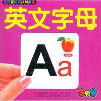 英文字母 童茗 编