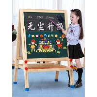 包邮哦七巧板儿童画板磁性小黑板支架式教学写字板家用涂鸦画架宝宝画画儿童双面画板宝宝双面画板白板绿板
