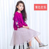 女童秋装2017新款韩版时尚子装母女中大儿童卫衣裙子洋气套装潮 紫色上衣灰色裙子 套装JR