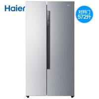 Haier海尔 BCD-572WDENU1 572升WIFI智能变频风冷无霜对开门冰箱 家用静音节能冰箱