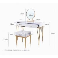 北欧梳妆台卧室小户型迷你化妆桌经济型现代简约简易网红化妆台 组装