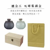 茶叶罐陶瓷家用小号复古汝窑开片/乌金铜釉 迷你一两装小号陶瓷密封茶叶罐子粗陶