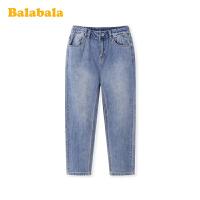 【唐老鸭IP款】巴拉巴拉男童牛仔裤中大童2020新款春装长裤儿童男