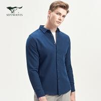 七匹狼长袖衬衫秋季款男士商务休闲纯色衬衣加绒保暖韩版男装潮流