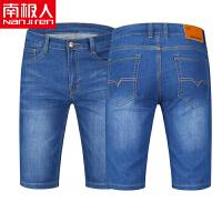 南极人夏季透气舒适牛仔短裤休闲商务时尚耐穿百搭男裤