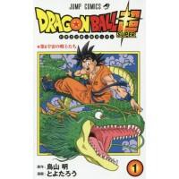 现货 日版 漫画 龙珠 超 DRAGONBALL ドラゴンボ�`ル超 1
