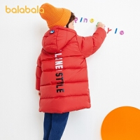 【3件4折:255.2】巴拉巴拉�和�羽�q服男童冬�b2020新款����童�b中�L款潮酷�B帽外套