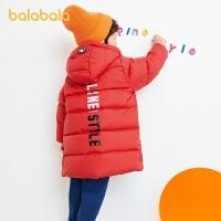 【�_�W季 折后�B券�A估�r:256.5】巴拉巴拉�和�羽�q服男童冬�b����童�b中�L款潮酷�B帽外套