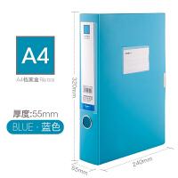 广博(GuangBo)55mm彩色A4文件盒/档案盒/资料盒 蓝色A8028-1 单个装当当自营