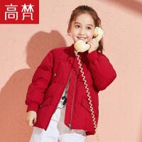 【2件2.5折到手价:289 元】高梵童装2018新款中长款羽绒服女童儿童宝宝棒球服品牌正品时尚