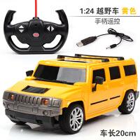 凌盛玩具 儿童玩具车男孩遥控车 充电动方向盘遥控汽车越野车模型
