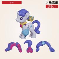 小马宝莉 POP彩虹系列情景套装云宝珍奇女孩玩具礼物