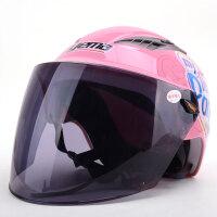 野马326夏季电动车头盔男夏天安全帽摩托车女防晒防紫外线半覆式半盔