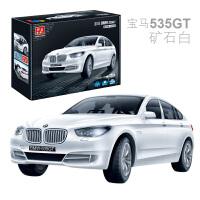 【当当自营】邦宝小颗粒益智拼装积木玩具宝马正版汽车535GT车模回力车6805-2白色