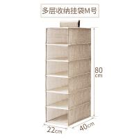 日本天马布艺衣柜收纳挂袋悬挂式衣橱棉麻挂袋包包收纳内衣收纳盒 单个装