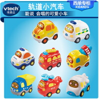 Vtech伟易达二代神奇轨道车小汽车儿童玩具声光音乐小车男孩礼物