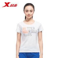 特步字母印花上衣 女针织短袖T恤983328011877