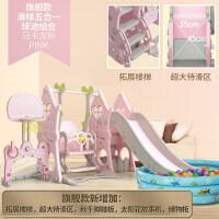 儿童家用滑滑梯室内滑滑梯秋千组合儿童室内家用幼儿园宝宝游乐场小型小孩多功能玩具 球池组合
