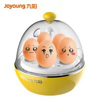九阳(Joyoung)煮蛋器自动断电迷你家用单层多功能蒸蛋器ZD-5J91