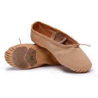女士成人两底帆布舞鞋 猫爪鞋瑜伽鞋体操鞋 肉粉色弹力布芭蕾舞鞋