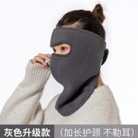 冬季口罩防尘男女冬天保暖骑车全脸面罩骑行耳罩防风口罩家居日用保暖 -加长护颈款