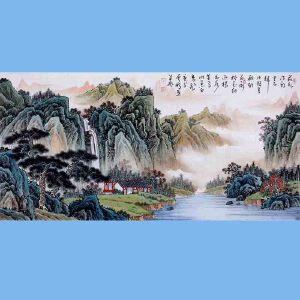中国青年美术家协会常务理事,中国扇子艺术学会会员,中国山水画院专业画家,山东美术家协会会员,国家一级美术师高云鹏(福地安居)