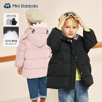 【底�r秒��:233.3元】迷你巴拉巴拉男童女童羽�q服2020冬季新款保暖舒�m潮酷�和�外套