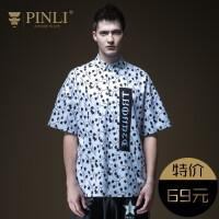PINLI品立2020夏季新款男�b��松印花短袖�r衫半袖上衣B192613577