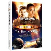 神秘博士:玛莎的故事
