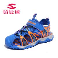 哈比熊童鞋男童凉鞋新款夏季儿童鞋子包头凉鞋宝宝小孩沙滩鞋