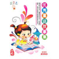 优秀童话故事集――小不点 超值装(2DVD)珍藏版